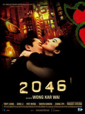 Proyecto Sesiones Dobles. Won Kar Wai: In the mood for love y 2046