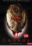 Guillermo del Toro : Cronos y Hellboy