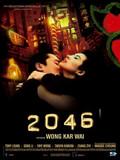 2046  de Wong Kar_Wai